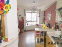民悦 阳光绿水,精装修,家具家电齐全,环境优美,拎包即住