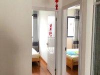 出租栢景雅居翠竹轩3室2厅1卫101平米2000元/月住宅