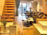 新房来了 总价46万左右的loft 毛坯两室三室都有 楼中楼内复试 买一层得一层