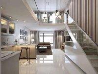 超级便宜 新汽车站附近纳山纳水 毛坯loft 买一层送一层电梯房