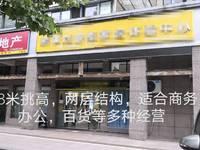 出租江南新城126平米3000元/月商铺