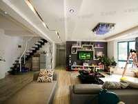 永佳福邸复式仅158万全屋一线大品牌装修上档次60平客厅大阳台三室两厅两卫送柴间