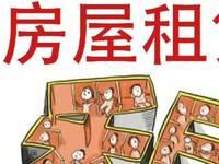 出租江南新城3室2厅1卫100平米1350元/月住宅