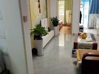 出租桑园小区2室2厅1卫80平米2000元/月住宅