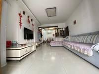 出售龙升街3室2厅117平米75万住宅