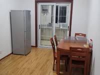 城东永辉出租 天都江苑4室2厅2卫138平米2600月住宅