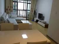 出租联佳 爱这城2室2厅1卫87平米1200元/月住宅