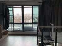 新城时代商住两用楼 视野开阔 loft精装修拎包入住
