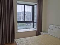 出租嘉源幸福里3室2厅1卫108平米1500元/月住宅