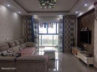 出租浩创城3室2厅2卫115平米面议住宅