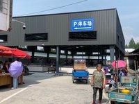 隆阜农贸市场改造完成,店面摊位全城招商,电话17305599998