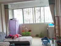 出租金苹果小区3室2厅1卫81平米1500元/月住宅