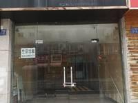 出租新柏家园43平米面议商铺