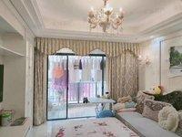 出租颐和观邸2室2厅1卫86.06平米2000元/月住宅