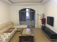 出租汇鑫花园3室2厅1卫118平米面议住宅,自家房