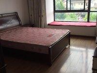出租江南新城2室2厅1卫89平米1500元/月住宅