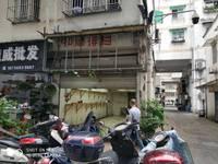 出租新安广场37.5平米2000元/月商铺