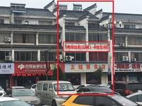 出租: 歙县徽州花苑两间旺铺店面1-4层/380平方