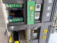 出租颐和观邸120平米2000元/月商铺