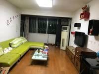 出租阜上小区西苑2室2厅1卫90平米1400元/月住宅