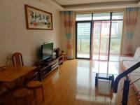 出租梅林国际2室1厅1卫93平米1200元/月住宅
