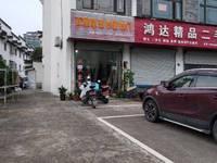 出租七川新村 110平米1700元/月商铺