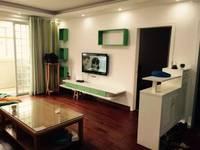 出租三华园3室2厅1卫115平米2000元/月住宅