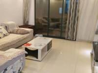 出租米兰春天2室1厅1卫86.7平米1200元/月住宅