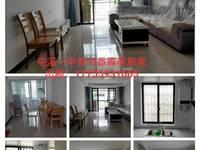 出租书香雅苑2室2厅1卫81.36平米1450元/月住宅