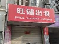 租 甘小正对面 临街旺铺 2万2/年
