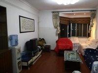 出租翼天 学苑里3室2厅1卫100平米1000元/月住宅