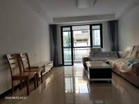 出租书香雅苑2室2厅1卫81.36平米1700元/月住宅