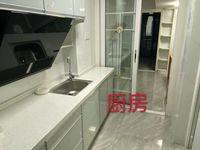 出租书香雅苑公寓1室1厅屯溪一中隔壁年付优惠
