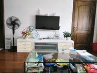 出租城东花园2室2厅1卫85平米1100元/月住宅