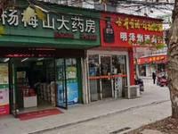 出租西杨梅山200平米商铺,租金面议