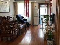 城东山水人家精装修三房两厅两卫黄金楼层赠送杂物间和车位 满五年唯一急售