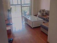 出租万泰亲亲家园2室2厅1卫80平米1500元/月住宅