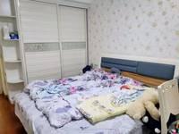 出租蝶尚雅居学府金座2室2厅1卫90平米1200元/月住宅