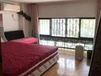 出租江南之星2室2厅1卫90平米1300元/月住宅
