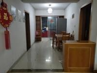 出租新潭故里2室2厅1卫82.5平米1600元/月住宅