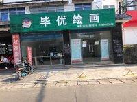 出租隆兴苑90平米1700元/月商铺