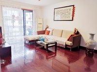 出租江南新城3室2厅2卫123平米1600元/月住宅