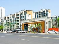 出租恒大滨江左岸3室2厅2卫115平米2500元/月住宅