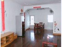 出租御龙花园3室2厅1卫110平米1700元/月住宅