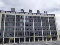 出售书香雅苑2室1厅1卫45.5平米30万住宅