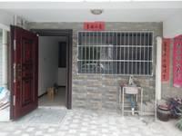 出租 香格里拉小区 1室1厅1卫30平米800元/月住宅