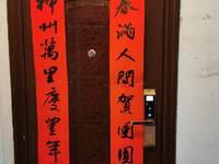 出租万泰亲亲家园2室2厅1卫77平米1600元/月住宅