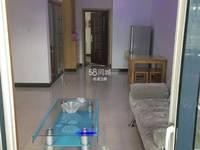 出租桑园小区2室1厅1卫78平米精装修电器齐全