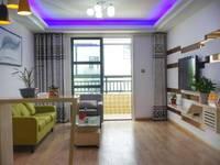 出租清沁园1室1厅1卫66平米1700元/月住宅