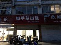 出租红星路安置小区75平米1300元/月商铺